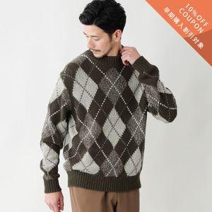 【予約販売】【数量限定】「COLLECTION LINE」ツイストメランジアーガイル柄モックネックニットセーター