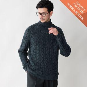 【予約販売】【数量限定】「COLLECTION LINE」スリーツイストメランジカシミヤニットタートルネックセーター