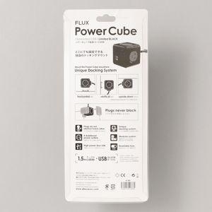 「FLUX(フラックス)」パワーキューブ延長コードUSB(POWERCUBE USB EXTENDED) 【モバイル】【WEB限定】