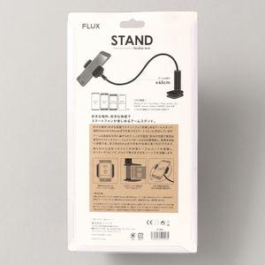 アームスタンド(SmartPhone FLEXIBLE ARM STAND)