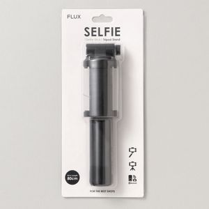 2WAYセルフィースタンド/三脚一体型自撮り棒(Selfie Stick TRIPOD STAND SELFIE)
