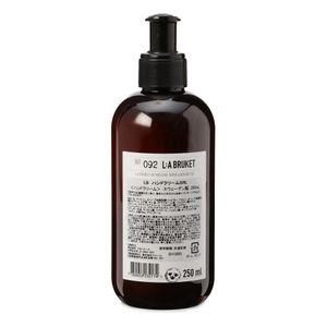 「L:A BRUKET(ラブルケット)」オーガニックハンドクリーム 250ml(Handcream/Grapefruit Leaf)